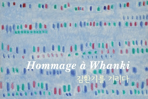 Featured image for post: Francesca Cho in Hommage à Whanki