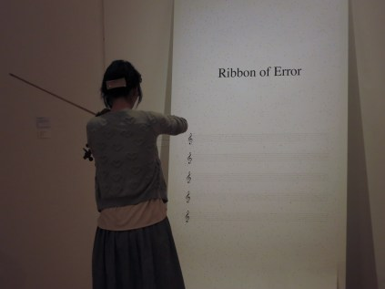 Km Suhee's Ribbon of Error being performed by Park Sookyung