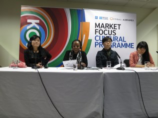 LBF - Kim In-suk and Kim Young-ha