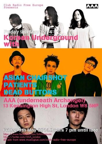 Korean Underground