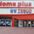 Thumbnail for post: Korea regulatory challenges cost Tesco 175 billion Won