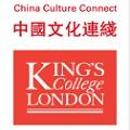 KCL-logos