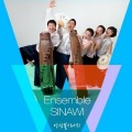 Thumbnail for post: Ensemble Sinawi in Artist Talk: Think in Performance