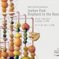 Thumbnail for post: Jeehee Park: Elephant in the Room, at Hanmi Gallery