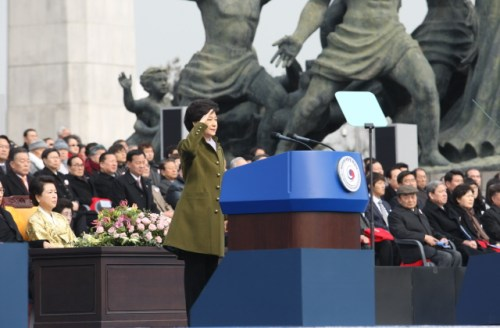 President Park making her inaugural speech