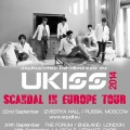 Thumbnail for post: UKISS at the Kentish Town Forum