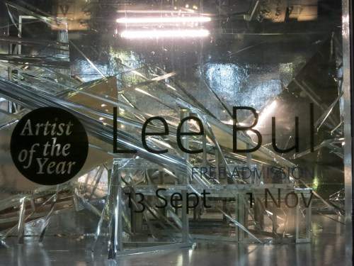 Lee Bul at the KCC