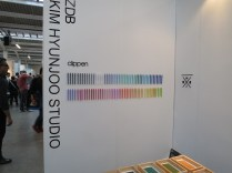 The stall of Kim Hyunjoo Studio + MZDB