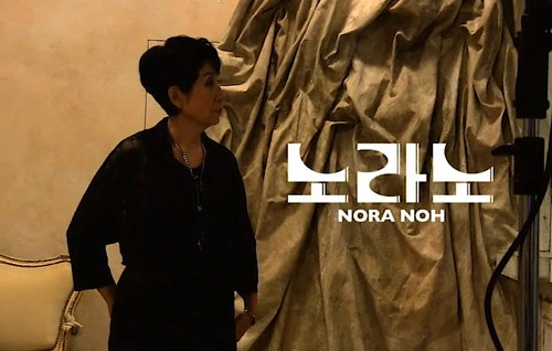 Featured image for post: Fashion icon Nora Noh honoured in art and film