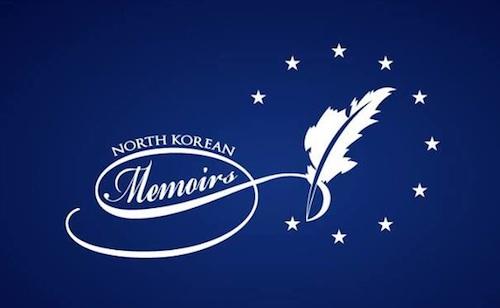 Memoirs banner