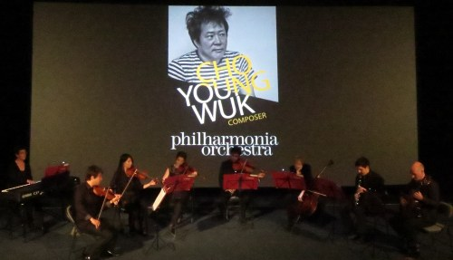 Musicians from the Philharmonia