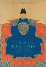 Annals of Taejo - cover