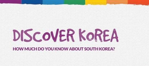 DiscoverKorea_Banner