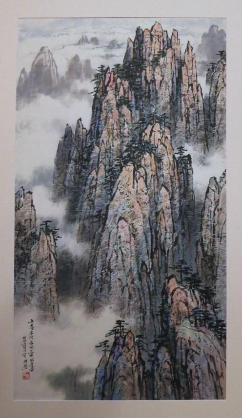 Ri Chang: Manmulsang High over Clouds (2014) Chosonhwa painting at the DPRK Embassy
