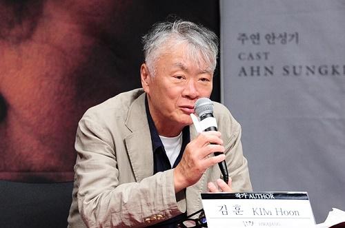 Kim Hoon