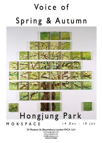 Hongjung Park