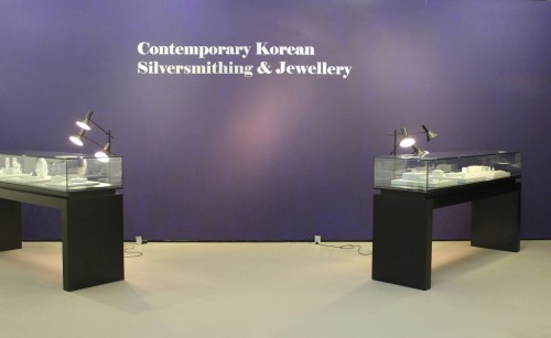 Post image for Exhibition visit: Contemporary Korean Silversmithing and Jewellery at the KCC