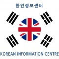 Thumbnail for post: The Korean Information Centre is launched