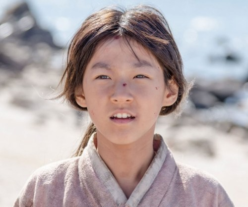 Kim Geum-hwa as a child