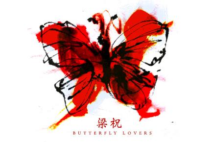 Butterfly Lovers