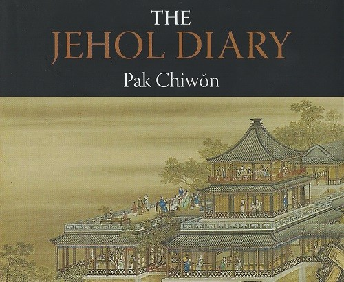 Featured image for post: Pak Chiwon's Jehol Diary: An amiable bore abroad