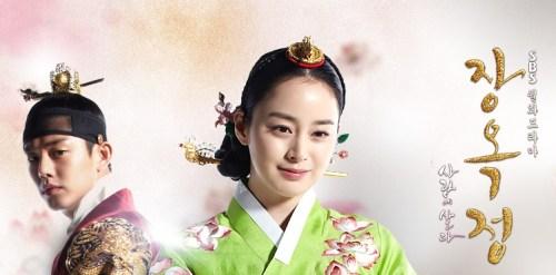 Kim Tae-hee as Jang Hui-bin