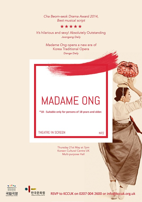 Madame-Ong-500
