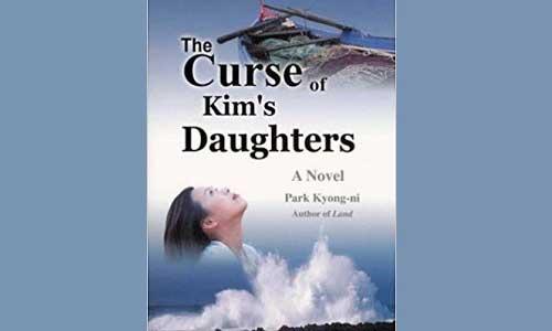 kims daughters
