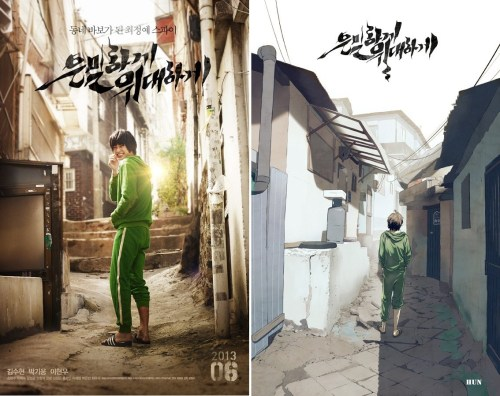 The movie (left) follows the webtoon (right) closely in terms of look and feel