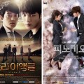 Thumbnail for post: May's K-drama pilot screenings