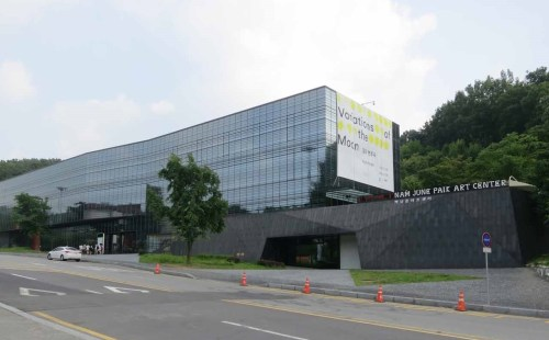 The Paik Nam June Art Center, Yongin