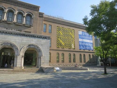 Seoul Museum of Art (SeMA)