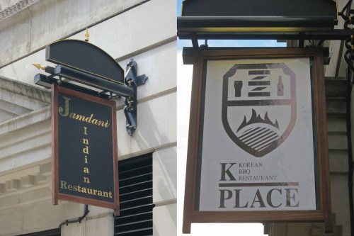 K Place's external signage before (21 May) and after (22 May)