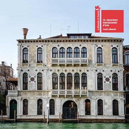 Palazzo Contarini-Polignac
