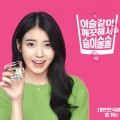 Thumbnail for post: Alcohol advert ban for young celebrities?