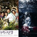 Thumbnail for post: Kim Tae-yong is June's featured director at the KCC