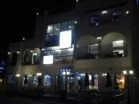 Santorini coffee shop