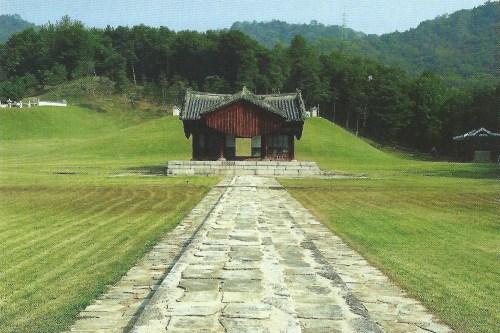 Myeongneung spirit road