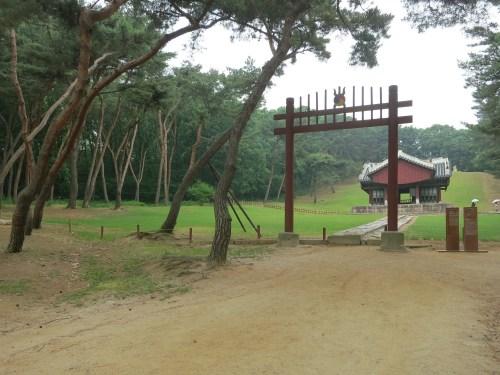 Sunchangwon