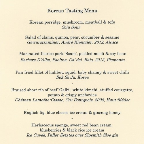 Korean tasting menu