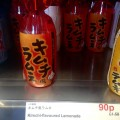 Thumbnail for post: Found in London's Japan Centre: kimchi lemonade