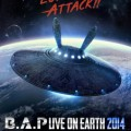 Thumbnail for post: Event news: B.A.P at the O2 Academy Brixton