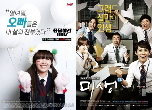 Featured image for post: September's K-drama pilot screenings
