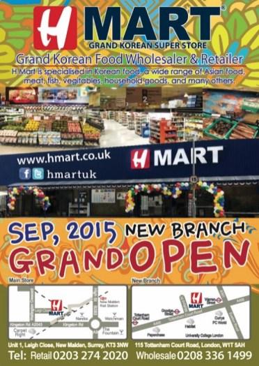 sponsor5-hmart