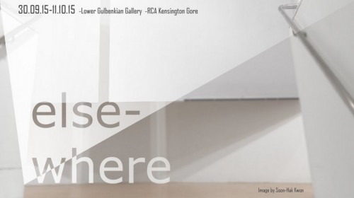 Featured image for post: Exhibition news: elsewhere, at the Royal College of Art