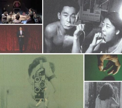 Featured image for post: Review: Embeddedness — The past, present and future of Korean experimental film