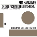 Thumbnail image for Book review: Kim Namcheon – Scenes from the Enlightenment