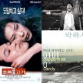 Thumbnail for post: Lee Chang-dong is September's featured director at the KCC
