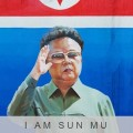 Thumbnail for post: Event news: I am Sun Mu screens at Human Rights Watch Film Fest