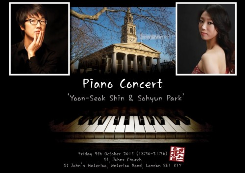 Featured image for post: Event news: a networking piano recital – 9 October